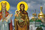 18 вересня — святого Захарія та Єлисавети. Їм моляться про здоров'я дітей