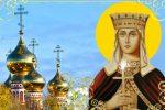 29 вересня — святої мучениці Людмили. Що слід зробити в цей день кожній жінці