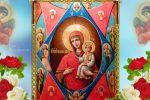 17 вересня — ікони Пресвятої Богородиці «Неопалима Купина». День коли можна захистити свій будинок