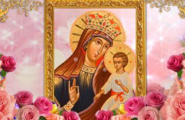 16 вересня — «Пісідійської» ікони Божої Матері. В цей день моляться до неї і просять допомоги