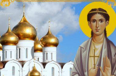 4 вересня — святої Євлалії. В цей день моляться до неї та просять допомоги