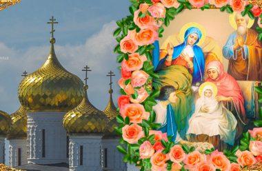 21 вересня — Різдво Пресвятої Богородиці. Що заборонено робити жінкам в цей день