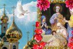 Різдво Пресвятої Богородиці — 21 вересня. Як правильно провести цей особливий день