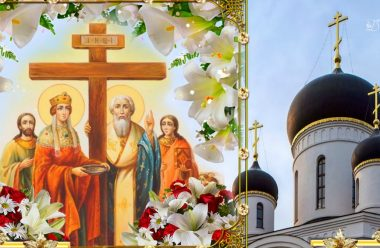 27 вересня велике свято — день «Чесного Хреста». Чого не можна робити усім нам