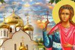 16 вересня — святої Василиси Нікомідійської. День, коли можна залучити щастя на весь рік
