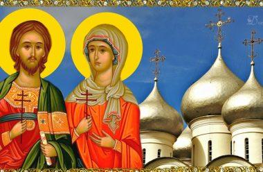 8 вересня — святих Адріана та Наталії. У них просять добробуту для родини