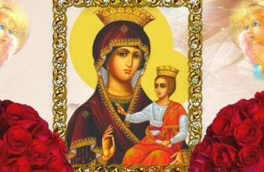 14 вересня — день ікони Пресвятої Богородиці «Всеблаженної». Що потрібно зробити в цей день