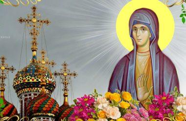 10 вересня — праведної Анни пророчиці. День коли моляться до святої і просять допомоги