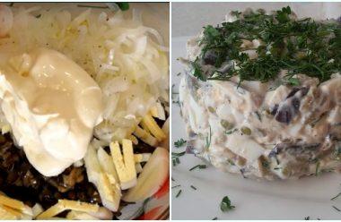 Ніжний та смачний салат з баклажанів. Усі подруги як скуштують, зразу просять рецепт