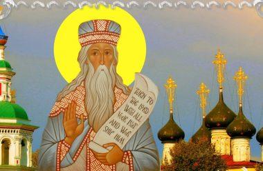 2 вересня — святого Самуїла. Що потрібно зробити в цей день усім нам