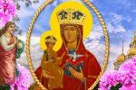 27 вересня — день ікони Пресвятої Богородиці Леснінської. У образа просять захисту від хвороб