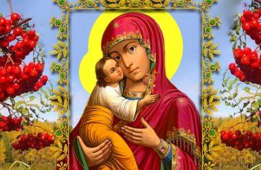 День ікони Пресвятої Богородиці «Розчулення — 20 жовтня. В чому саме він допомагає