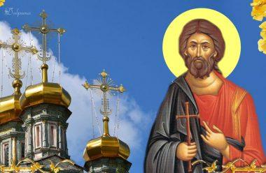 4 жовтня — святого Кіндрата. Що потрібно зробити, щоб сімейне життя було щасливе