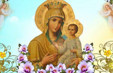 30 жовтня — день ікони Божої Матері «Визволителька». Що потрібно зробити кожному з нас