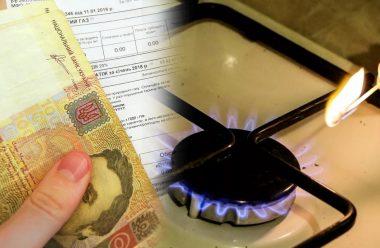 Для українців різко підняли ціну на газ. Скільки доведеться платити усім нам