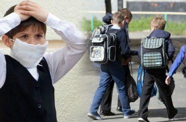 Учні йдуть на канікули раніше. А студенти — на дистанційне навчання. Названі точні дати