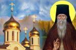 23 жовтня — святого Амвросія, старця Оптинського. У нього просять здоров'я для себе та рідних