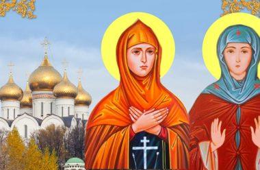21 жовтня — святих Пелагії та Таїсії. Про що слід просити в цей день