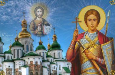 Святого Дмитра Солунського — 8 листопада. Що заборонено робити в цей особливий день