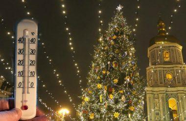 Якою буде погода в Україні 31 грудня, та чого нам усім чекати. Синоптики дали прогноз