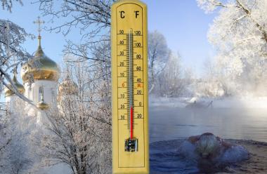 В Україні на Хрещення Господнє різко похолодає. Чого чекати усім нам