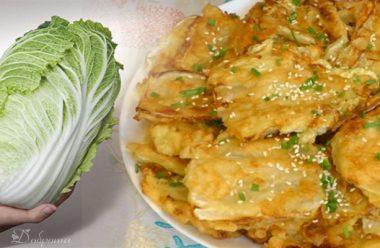 Пекінська капуста в клярі по-корейськи. Смакота, від якої важко відірватися