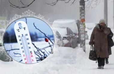 Синоптики розказали якою буде погода у лютому в Україні. Чого ж нам всім слід очікувати