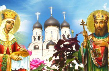 3 червня — святої Олени та царя Константина. Що потрібно зробити усім жінкам в цей день