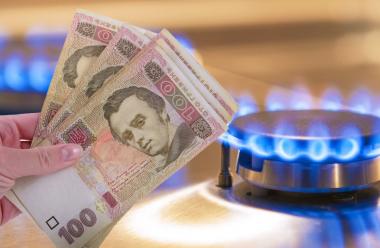 В Україні майже вдвічі збільшили тарифи на газ: що буде з цінами далі?