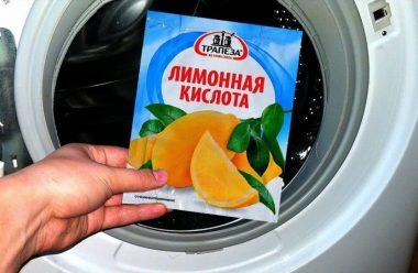 Ефективний засіб по догляду за пральною машинкою. Як правильно застосовувати, щоб працювала ще багато років