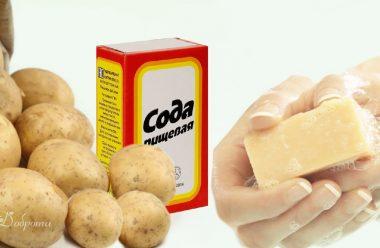 Натуральні засоби, які допоможуть впоратися з темними плямами на руках після чищення молодої картоплі