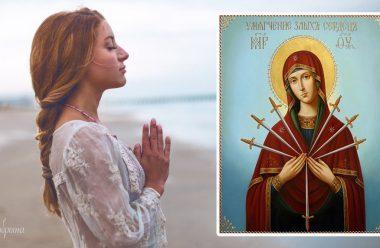 Молитва яку промовлять 26 серпня перед Семистрільною іконою Божої Матері, щоб отримати захист