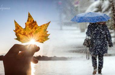 Теплий жовтень і дуже холодний листопад. Синоптики дали прогноз на останні місяці осені